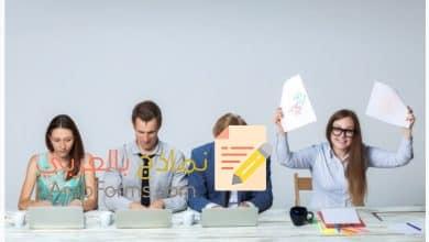 نموذج ترشيح الموظف للدورة التدريبية