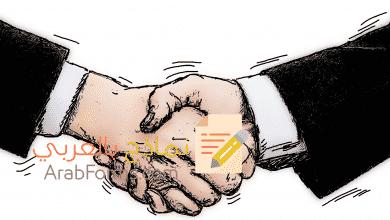 نموذج عقد بيع عقار ابتدائي